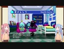 【VOICEROID実況】琴葉姉妹はソニアド2をクリアしたい コンプ編Part11