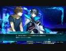 【Fate/EXTELLA LINK】エンディング1~3