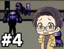 【声真似(一部)実況プレイ】 闇マリク vs 青鬼 par4(完)【いちご大福】