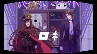 【クロスオーバー人力】ノッブと長谷部にロ/キをUTAってもらった【Fate&とうらぶ人力】