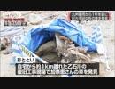 九州豪雨1年を前に行方不明女性の車が見つかる
