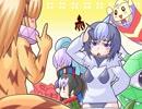 第12位:【特撮】『北川怪獣アパート』第305話【漫画】 thumbnail