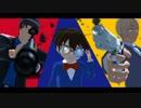 【MMDコナン】緋色暗鬼 PV【沖矢/コナン/安室 + 赤井/新一/降谷/】