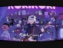 【高校生が】ロキ/れねぽん【歌ってみた】