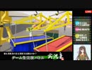 めめめ vs. なとり vs. ピノ vs. イオリ【三回戦】