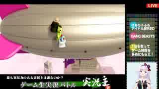 めめめ vs. なとり vs. ピノ vs. イオリ【終戦】