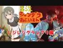 【ポケモンUSM】 出没!シャンデラおにいさんZ!10 (レジレジグランプリ編)【ゆっくり対戦実況】