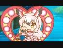 第55位:駆け抜けて情熱 thumbnail