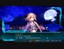【Fate/EXTELLA LINK】ポンコツ英霊アストルフォ