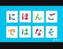 デュエマ対戦動画による日本語リハビリ教室 22.ちなみに彼女もデッゾに似てる
