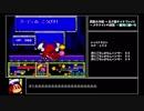 第90位:【RTA】星のカービィSDX any% 0:35:16 解説【Part2】 thumbnail