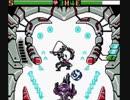 残酷な天使のテーゼ(スーパーロボットピンボール)