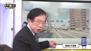 色々おかしい名古屋の道路