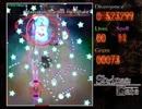 【東方弾幕風ph3】Shrines;Gate ver1.00 Initial Edition【東方×シュタゲ】