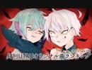月刊UTAUオリジナル曲ランキング 2017.11 vol.109