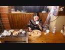 【大食い】2.5kgの海鮮丼!茨城の魚介たっぷり味勝手丼を桝渕祥与(ますぶちさちよ)がペロリ!