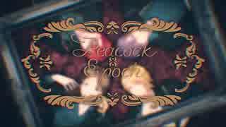 Peacock Epoch/浦島坂田船