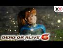 『DEAD OR ALIVE 6』E3トレーラー