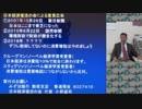 『デフレ脱却してないのに消費増税はやめましょう①』小野盛司 AJER2018.6.11(5)