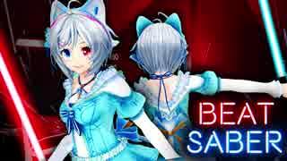 【Beat Saber】VTuber初の『Beatマスター』になる!【電脳少女シロ】