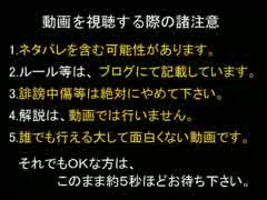 【DQX】ドラマサ10の強ボス縛りプレイ動画・第2弾 ~両手剣 VS 魔人軍団~