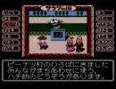 【低音な実況】救え!トマト姫  Part.9