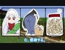 【NWTR食堂】空芯菜の肉炒め【第57羽】