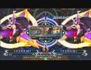 【五井チャリ】0526BBCF2 対抗戦メンバー選抜ランバトvol3 part2