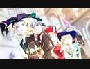 【Fate/MMD】オリジデフォルメサロマリでC.M.O【マリア追加配布】