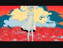 【ニコカラ】ヨヒラ【-3】