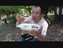 第37位:長居公園でランチ【焼肉ミックス&チキン南蛮】公園でお弁当食べました! thumbnail