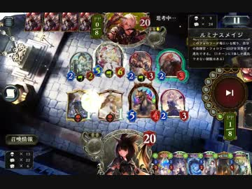 Shadowverse]純正カウントビショ...