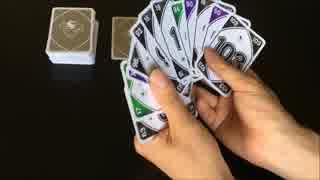 フクハナのボードゲーム紹介 No.262『111カードゲーム』