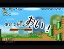 【実況プレイ】仲間を蹴落とすNewスーパーマリオブラザーズwii