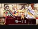 FKG ゆっくりTRPG 『花騎士とムシケラのアリアンロッド2E』 part000(世界観解説)