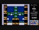 ロックマン11準備室 (初見)ロックマン2編 その4