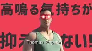 Thomas_Thomas