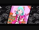 【ミリシタMAD】まつり姫君バンケット