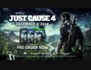 【E3 2018】新作「ジャストコーズ4 JUST CAUSE 4 -ロング版PV&プレイ E3 2018 Gameplay Showcase (1080p)」