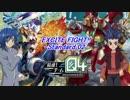 【ヴァンガード】EXCITE FIGHT!! Standard02【対戦動画】