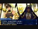 【実況】今更ながらFate/Grand Orderを初プレイする!129