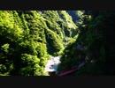 【分割日本一周】自転車で本州縦断(日本海側)してきた。part4【石川~山形編】