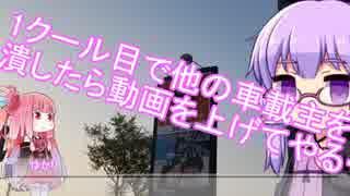 【ゆかりでGo!!】 『ガバとバイクと鳥取砂丘』