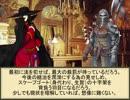 何処かの猟師が幻想入り番外編~忠節の騎士(前編)~
