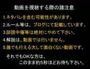 【DQX】ドラマサ10の強ボス縛りプレイ動画・第2弾 ~両手剣 VS やるき軍団~