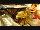 【まどマギ】「マミさんのテーマ」をテキトーなホルン四重奏にして今更吹いてみた。