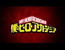 『僕のヒーローアカデミア』3期PV(オールマイトvsオール・フォー・ワン)
