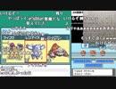 【YTL】うんこちゃん『ポケモンHG 金ネジキ』part30【2018/06/03】