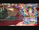【ポケモンカードXY】タイプ限定戦 1戦目(1/2)