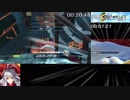 Fate/EXTELLA_RTA_28分17秒_Part1/2(1080p対応版)